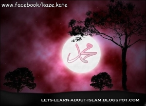 kaligrafi-muhammad3